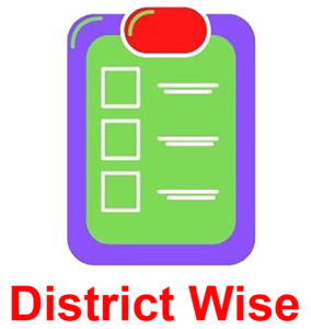 district wise job